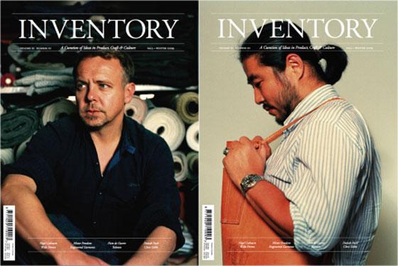 inventory-magazine-main